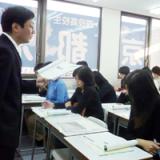 高1・2年生の保護者対象 大学入試説明会