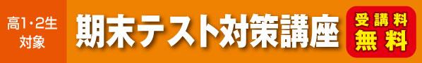 kimatsu